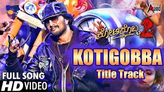 Kotigobba 2 Kannada Kotigobba 2 Title Track HD Video Download