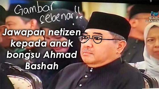 Jawapan balas buat Azira Hafiza Ahmad Bashah