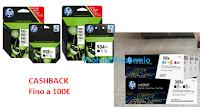 Logo Cashback : HP Toner e Cartucce: ricevi il rimborso sicuro fino a 100€ ! Scopri la promozione