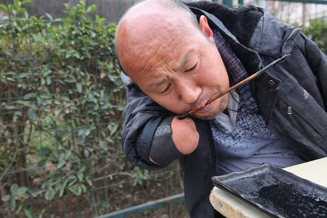 Amputee Artist in China