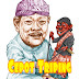 Download Cepot Triping Full Mp3