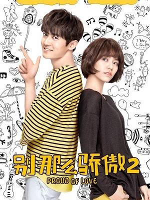 Xem Phim Đừng Kiêu Ngạo Như Vậy 2 2017