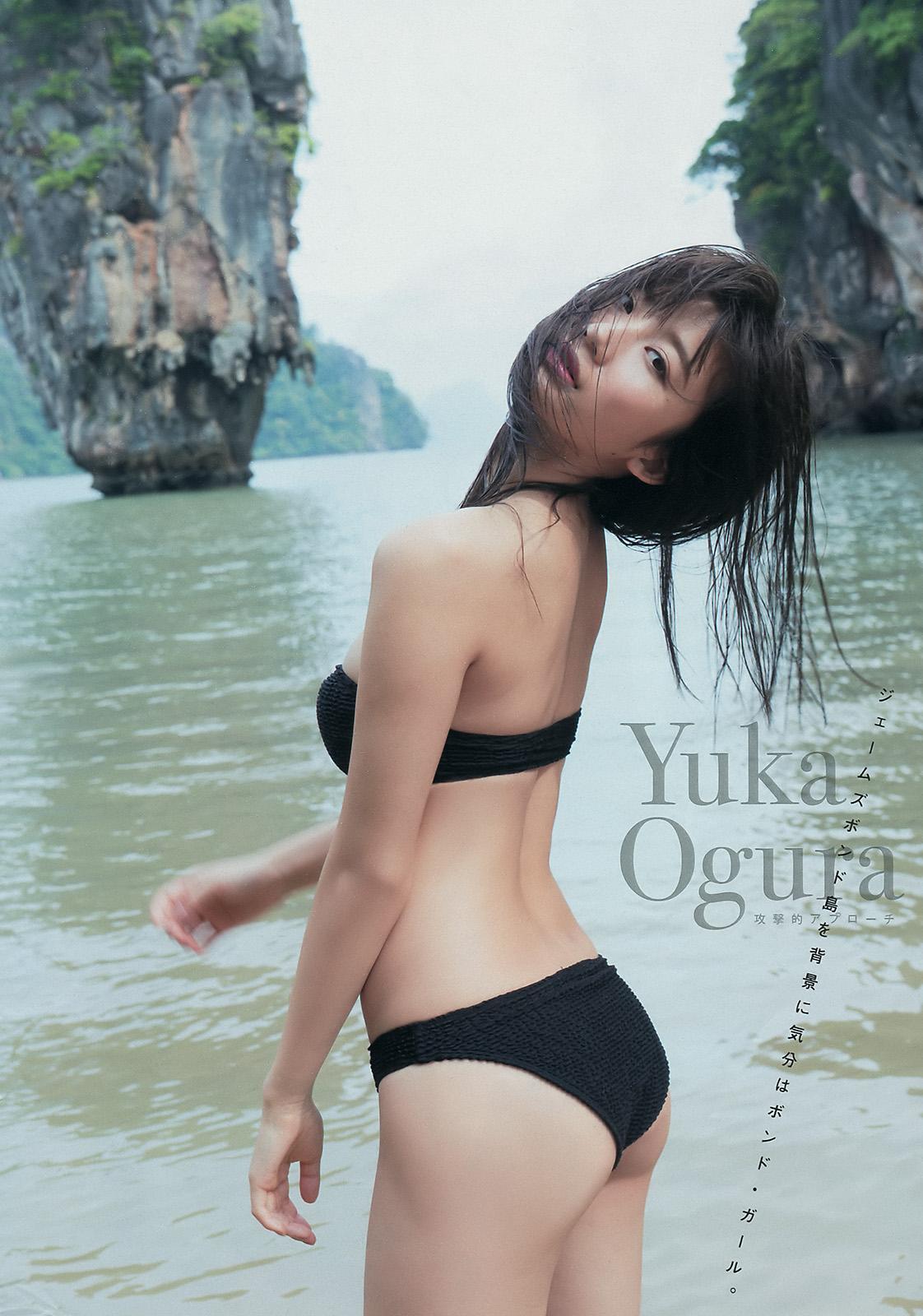 Yuka Ogura 小倉優香, Young Magazine 2018 No.04-05 (週刊ヤングマガジン 2018年4-5号)