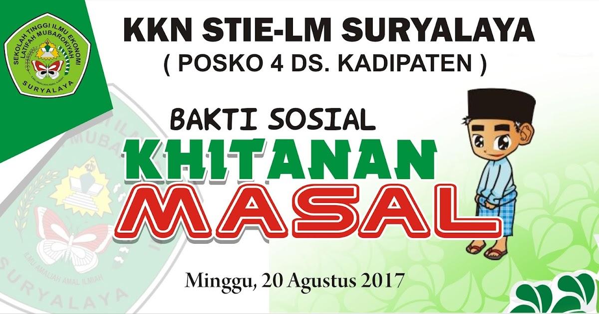 Download Contoh Spanduk Khitanan.cdr | KARYAKU