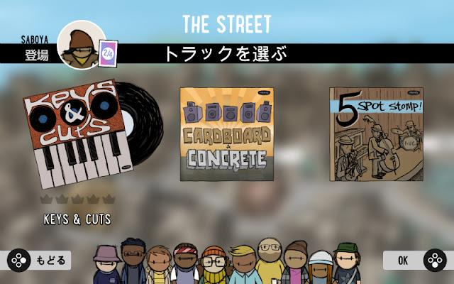 新感覚のブレイクダンス・バトルゲーム「フロアキッズ」は、DJのように選曲が出来ます。