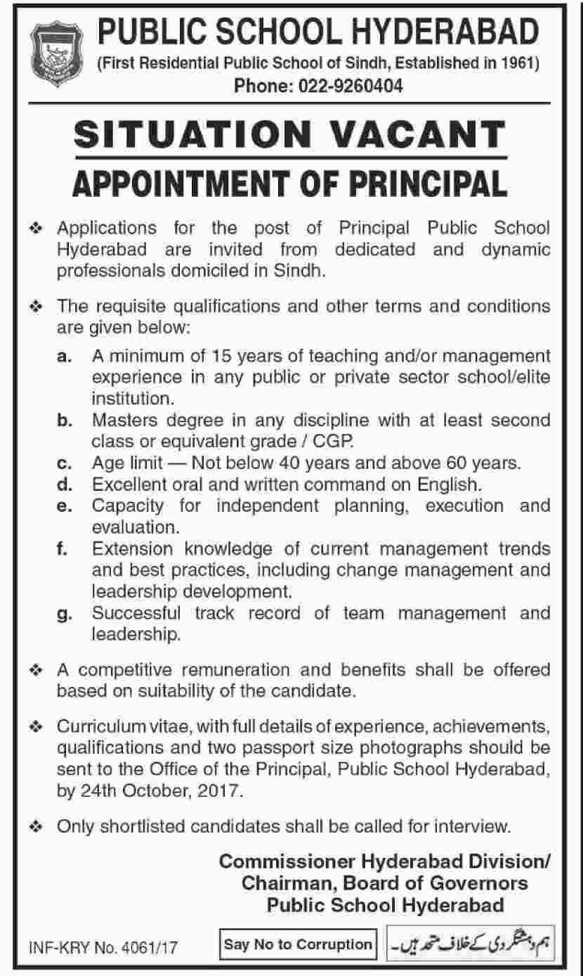 Principal Jobs In Public School Sindh Hyderabad Oct 2017