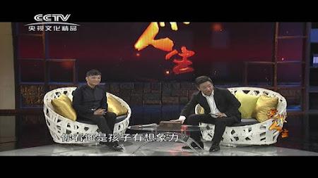 Frekuensi siaran CCTV Classic di satelit ChinaSat 6B Terbaru