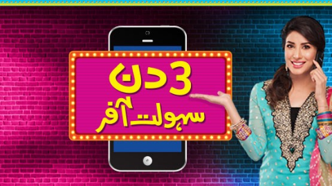 Telenor Weekly Call Packages OnNet and OfNet