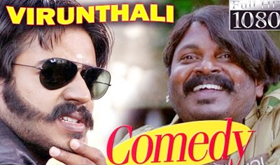 Virunthali Tamil Comedy | Eashwar and Singam Puli Super Comedy | Back To Back