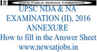 upsc+nda+and+na+examination+2016+annexure