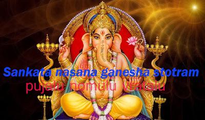 ganesha images