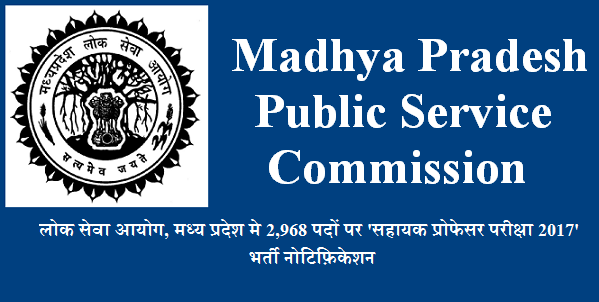 MPPSC Results 2018: State service prelim exam result released @ mppsc.nic.in; here's result link