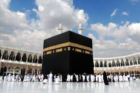 Doa Untuk Orang Yang Berangkat Haji Dan Umroh