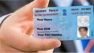 How to correct PAN card detail with Aadhaar linking at home