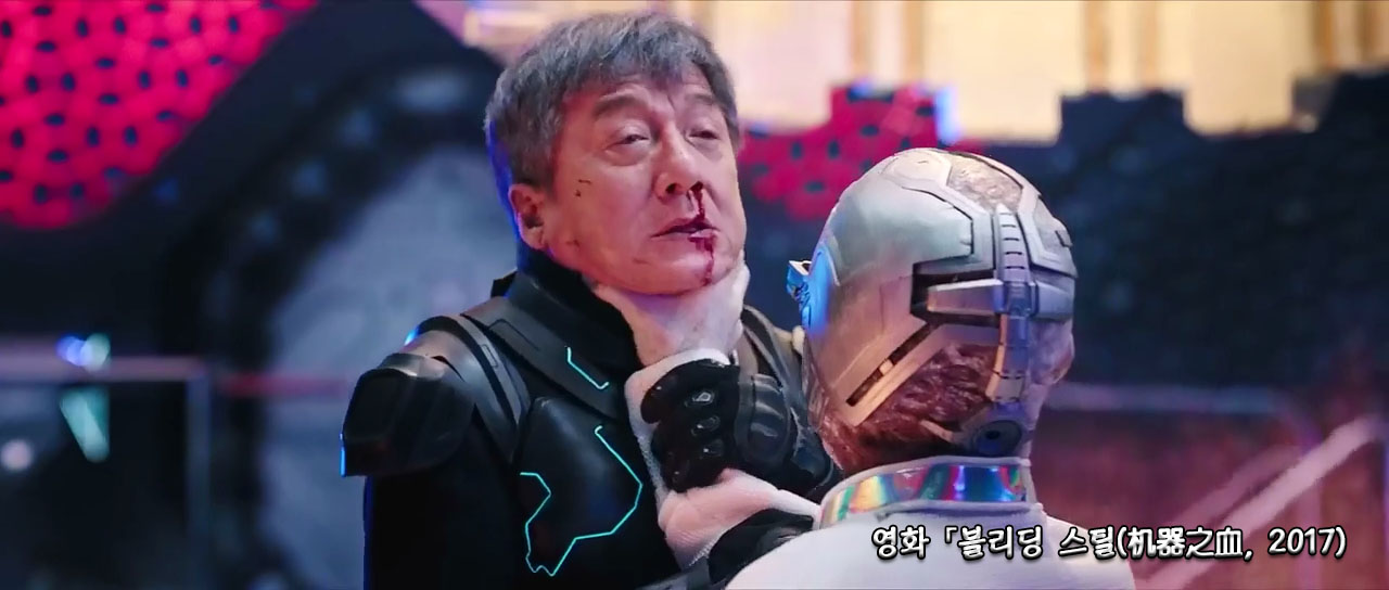 Bleeding Steel 2017 scene 03
