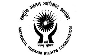 Typist and Office Assistant Post in Human Rights Commission Recruitment 2018