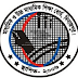 www.dinajpureducationboard.gov.bd SSC Result 2018 Dinajpur Board