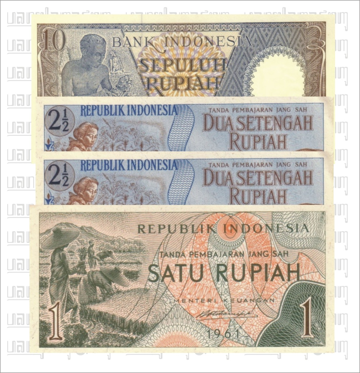 Paket 16 Rupiah F