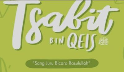 Tsabit Bin Qeis RA