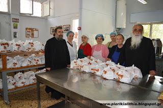 """Οι εθελοντές """"άγιοι"""" του Ιερού Συσσιτίου της Μητρόπολης Κατερίνης."""