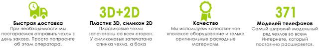 https://endor.biz.ua/