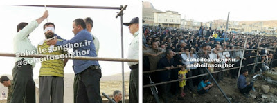 25 July 2016 unidentified prisoner hanged in public in Kermanshah province, Iran.jpg