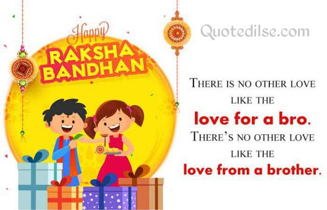 Happy Raksha Bandhan Message For Brother