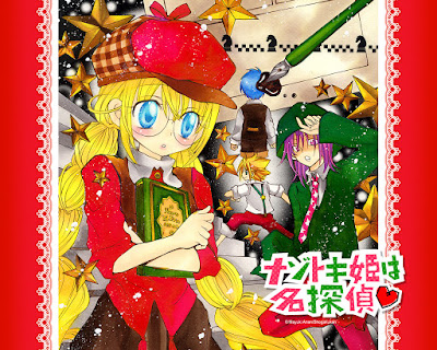 Nazotokihime wa Meitantei de Anan Mayuki