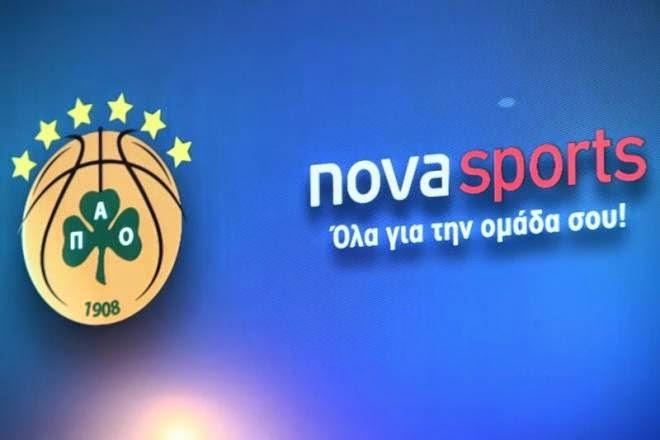 Nova και επίσημα! (vid)