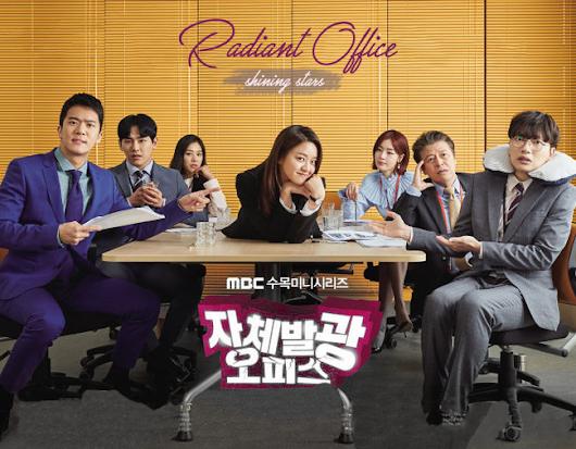 Radiant office online