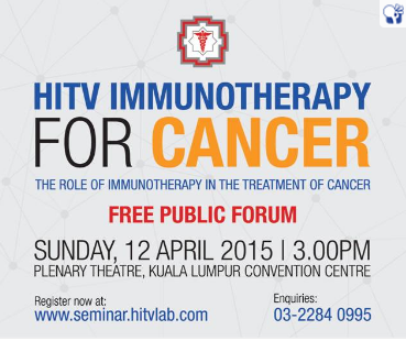 Asiapromoted: HITV Immunotherapy For Cancer - BE CPUV NUFFNANG 2015