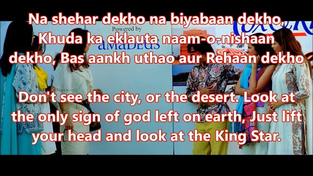 Indian Cinema Classics: Saathiya Title Song Lyrics English