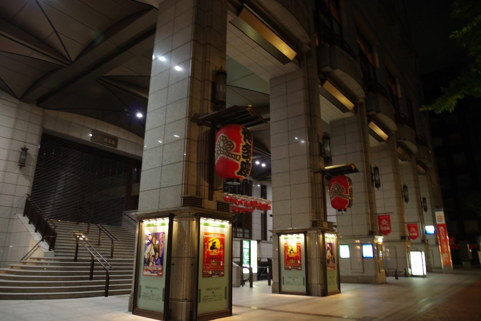 小瓜牛的窩: 【九州.福岡】2014 0814 - 9 中洲川端 那珂川 春吉橋 ...