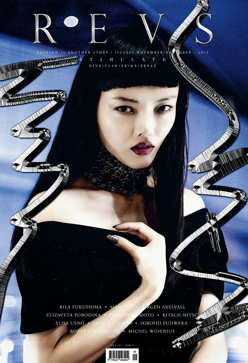 Rila Fukushima Model