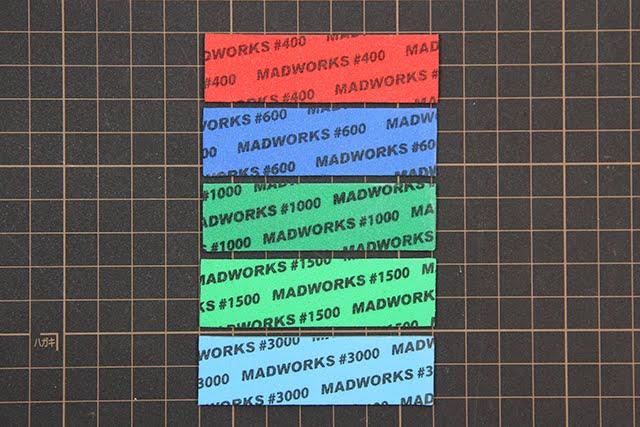 【密斯特喬模型小撇步】圓的方的都可以~高泛用性的MAD砂紙海綿