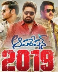 Operation 2019 (2018) Telugu 720p Pre-DVDRip x264 1.4GB