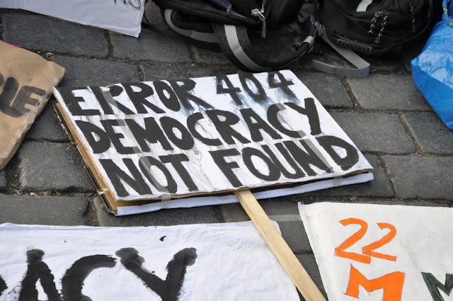 Δημοκρατεύω, δημοκρατεύεις, δημοκρατεύει...