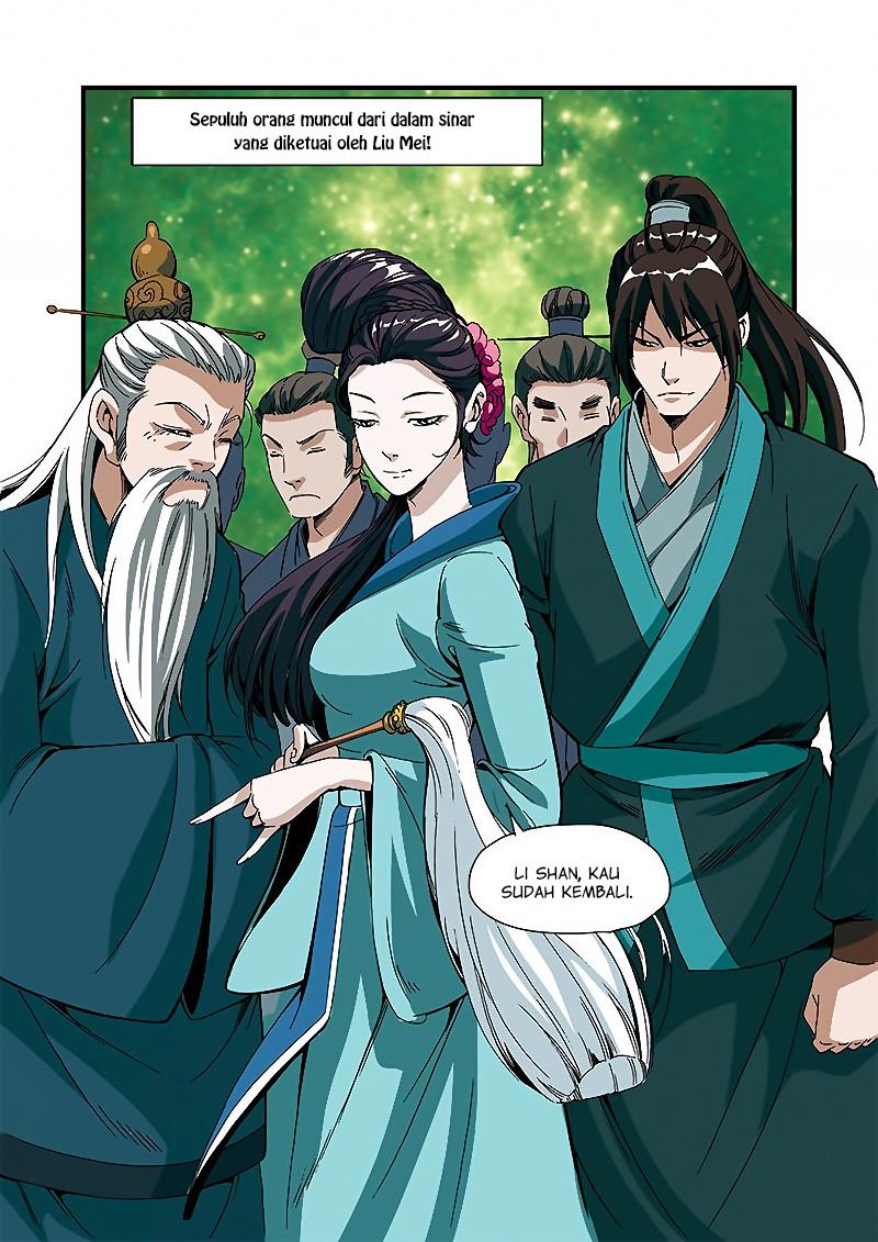 Xian Ni Chapter 51