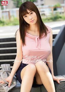 ซับไทย Saki Okuda เดทนี้พี่โนบรา SNIS-520