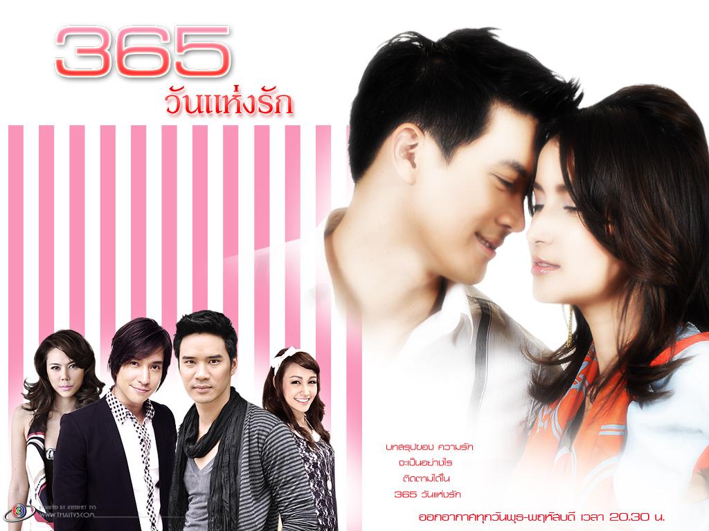 Roseglennorthdakota / Try These Thai Dramas With English Sub