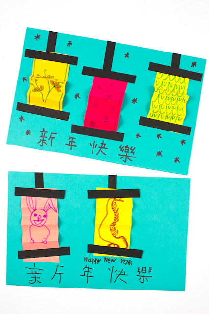 Chinese New Year Accordion Folded Lantern- Such an easy and fun kids art and craft idea!