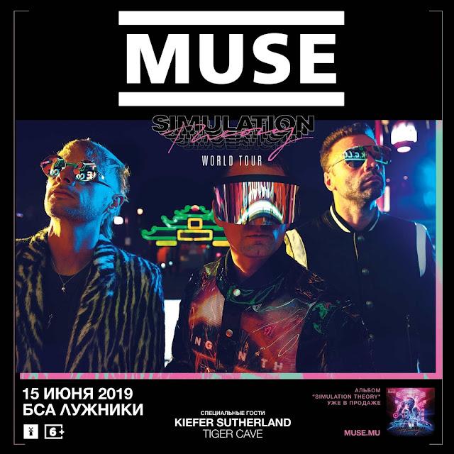 Кифер Сазерленд откроет московский концерт Muse