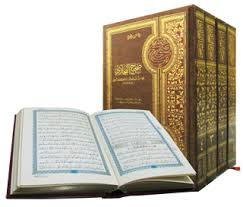 Hadis Sebagai Sumber Hukum Islam