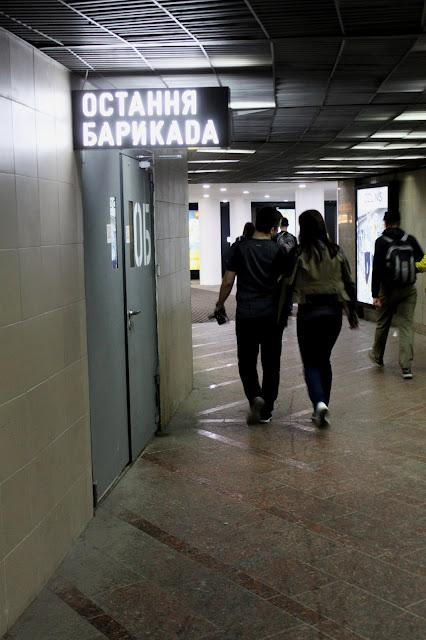 Подземный переход под Михайловской