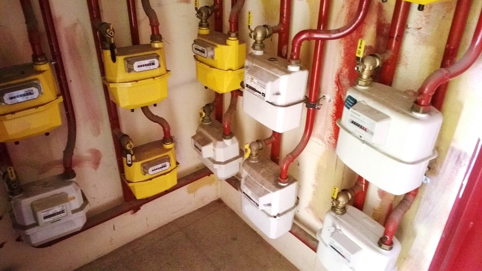ite laguna de duero gas contadores