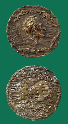 Medalla, Nobel, Severo Ochoa