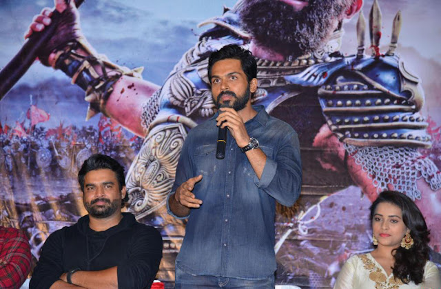 Kaashmora Telugu Movie Audio Launch HD Photos