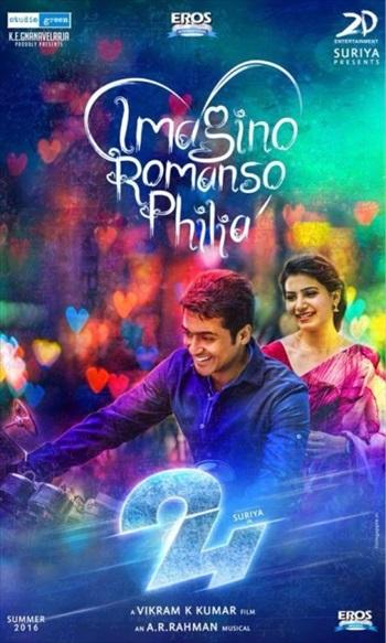 24 (2016) Tamil Movie Download