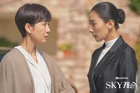 Seo Jin dan pelatih terkemuka Bu Kim