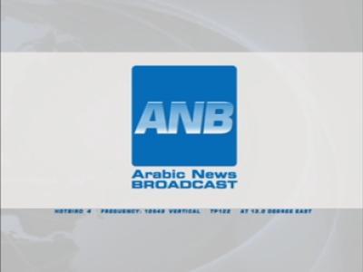 Anb arabic tv channel